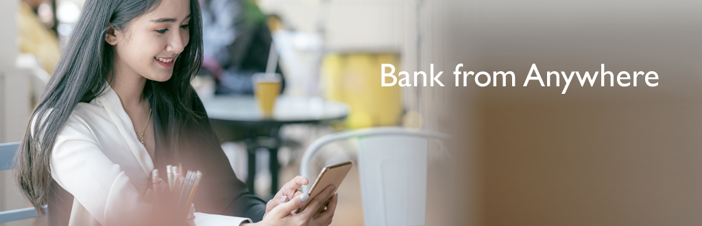 Bank from Anywhere Header Image